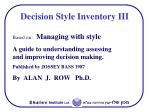 Decision Style Inventory III