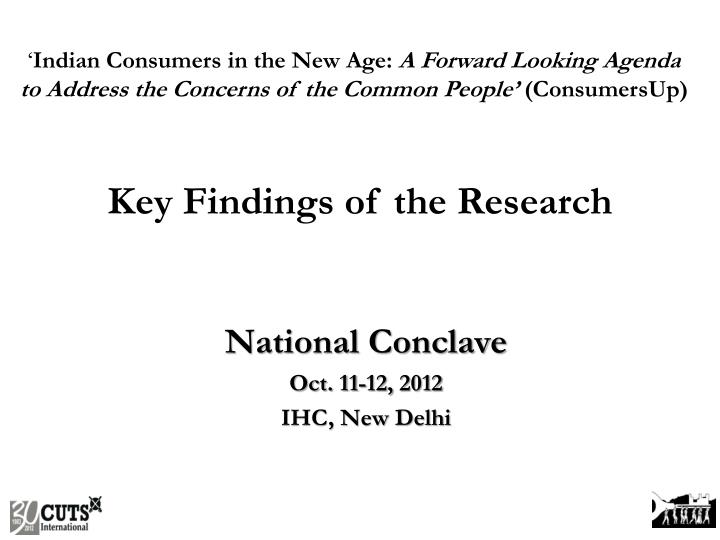 key findings of the research n.