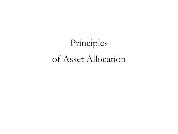 principles of asset allocation n.