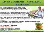 LIVER CIRRHOSIS – AYURVEDIC TREATMENT