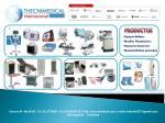 Equipos Médicos Muebles Hospitalarios Repuestos/Accesorios Material Medico quirúrgico