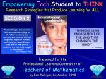 Prepared for the Professional Learning Community of Teachers of Mathematics by Dan Mulligan, September 2008