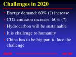 Challenges in 2020