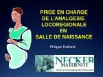 Philippe Dailland