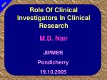 Role Of Clinical Investigators In Clinical Research