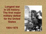 Longest war in US history. The first major military defeat for the United States 1954-1975