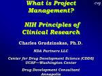 What is Project Management? NIH Principles of Clinical Research