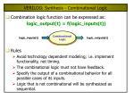 VERILOG: Synthesis - Combinational Logic