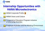Internship Opportunities with HANA Microelectronics