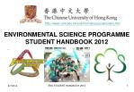 ENVIRONMENTAL SCIENCE PROGRAMME STUDENT HANDBOOK 2012