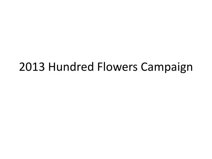 2013 hundred flowers campaign n.