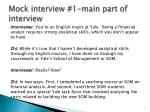Mock interview  # 1- main part of interview
