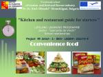 """Vocational school of tourism and food and flavour industry """" Sv . Sv . Kiril i Metodii """"- Momchilgrad , Bulgaria"""