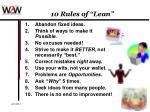 "10 Rules of ""Lean"""