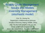 Supply Chain Management: Issues and Models Inventory Management (stochastic model)