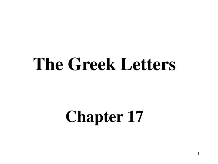 the greek letters chapter 17 n.