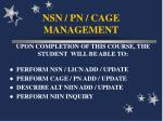 NSN / PN / CAGE MANAGEMENT