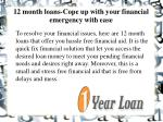 Cope up with your financial emergency with ease
