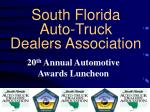 South Florida Auto-Truck Dealers Association