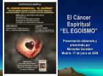 Presentación elaborada y presentada por  Mercedes González Madrid, 17 de junio de 2009