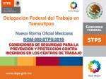 Nueva Norma Oficial Mexicana NOM-002-STPS-2010 CONDICIONES DE SEGURIDAD PARA LA PREVENCIÓN Y PROTECCIÓN CONTRA INCENDIOS