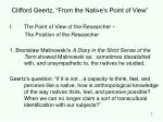 "Clifford Geertz, ""From the Native's Point of View"""