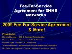 Fee-For-Service Agreement for DHHS Networks