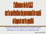 L'nfluence de la G.R.H sur la motivation du personnel de santé et impact sur la qualité