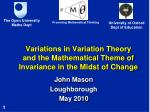 Variations in Variation Theory  and the Mathematical Theme of Invariance in the Midst of Change
