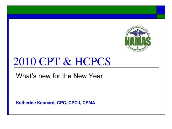 2010 cpt hcpcs n.