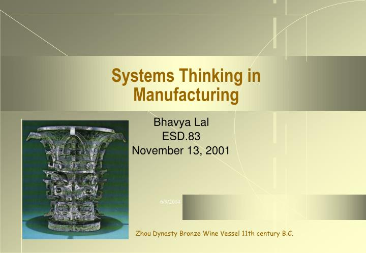 systems thinking in manufacturing n.