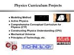 Physics Curriculum Projects