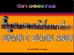 FOUNDATIONS  OF  EDUCATIONAL  PARADIGM