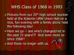 WHS Class of 1968 in 1993