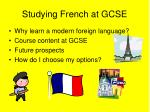Studying French at GCSE