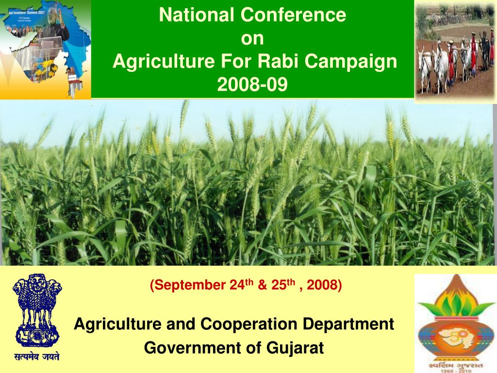 agriculture and cooperation department government of gujarat l.