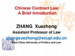 Chinese Contract Law:  A Brief Introduction