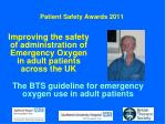 Patient Safety Awards 2011