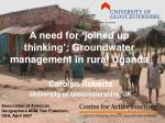A need for 'joined up thinking': Groundwater management in rural Uganda