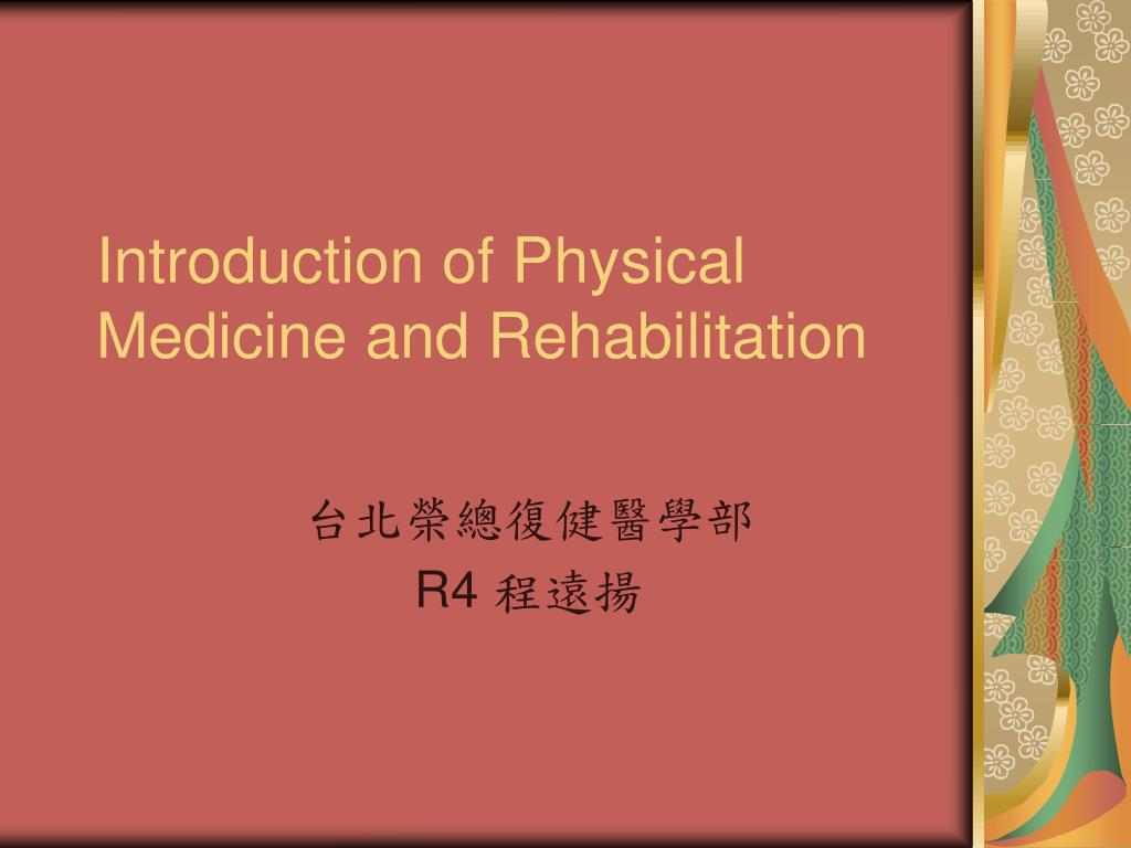 introduction of physical medicine and rehabilitation l.