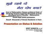 Govt of Maharashtra Fatawa-unilateral Order of declaring forest & acquiring thousands of acres developed land of Mum