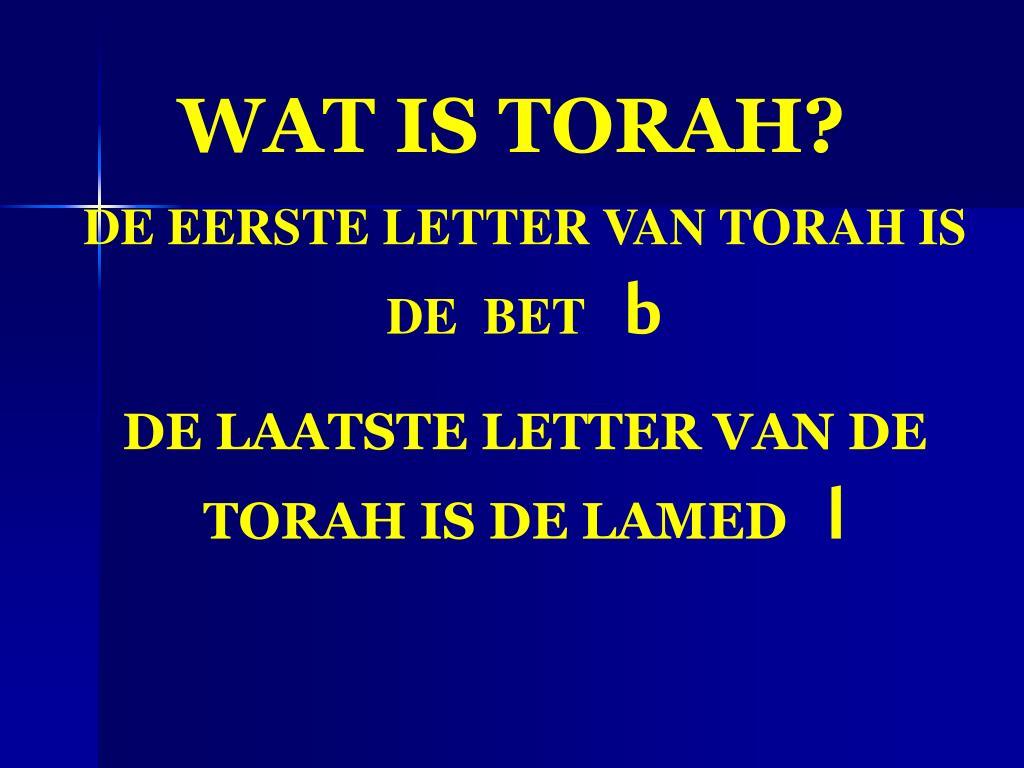 wat is torah l.