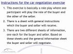 Instructions for the car negotiation exercise
