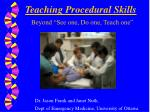 Teaching Procedural Skills