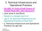 2. Technical Infrastructure and Operational Practices