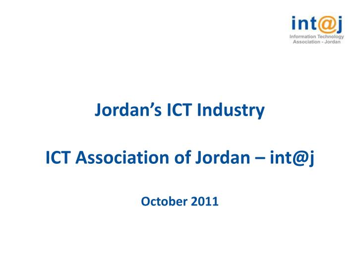 jordan s ict industry ict association of jordan int@j october 2011 n.