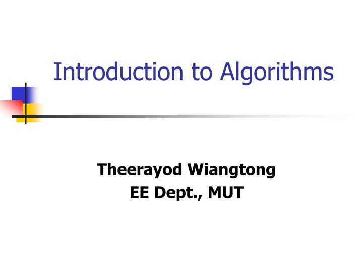 introduction to algorithms n.