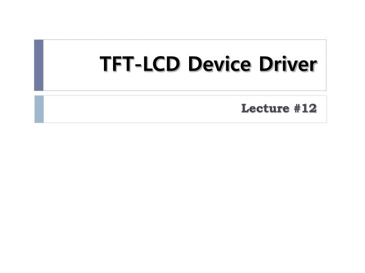 tft lcd device driver n.