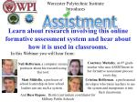 Learn about research involving this online formative assessment system and hear about how it is used in classrooms.