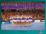 2010 VHSL CHEER RULES CLINIC